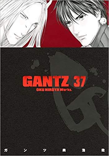 Gantz 漫画 バンク