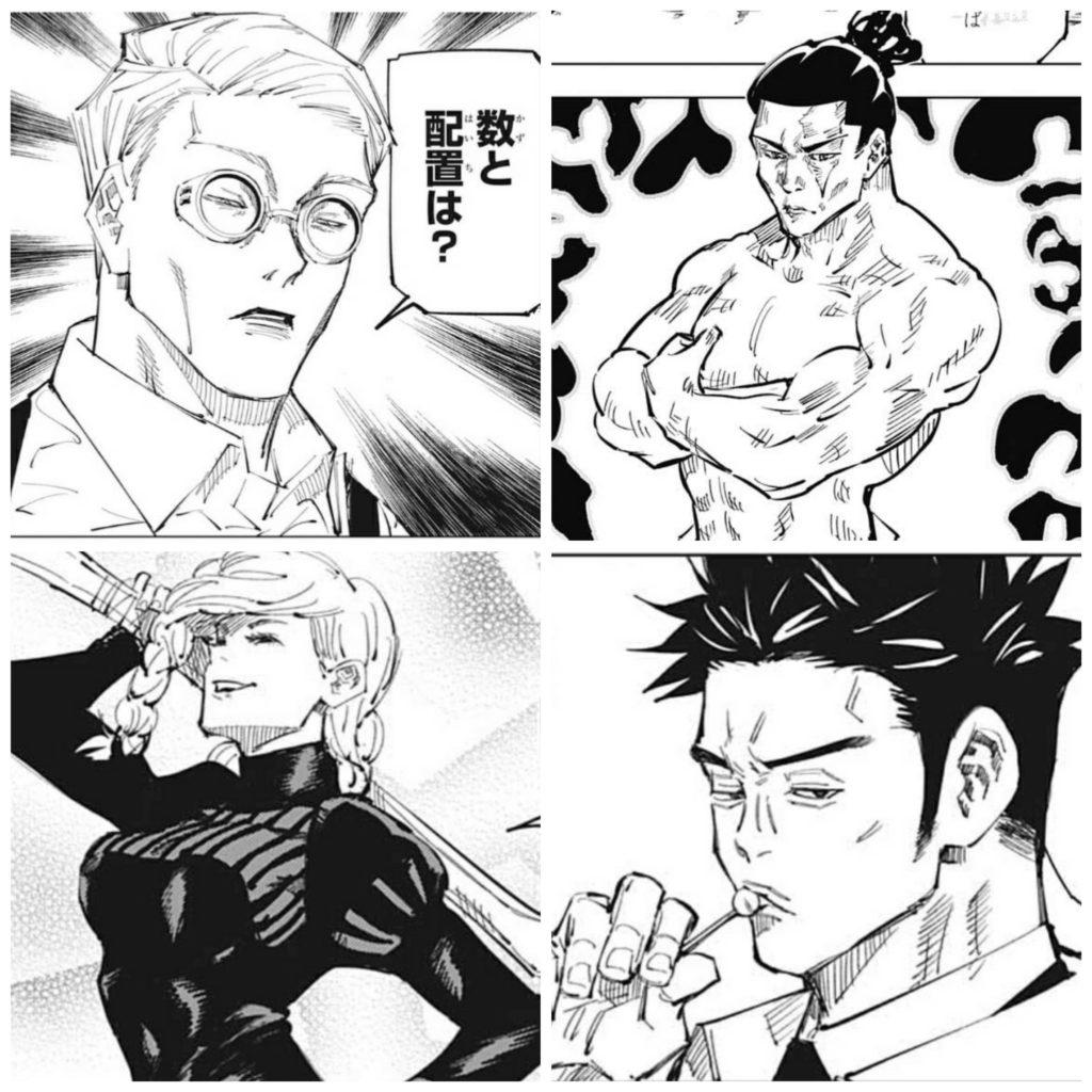 呪術 漫画 戦 バンク 廻
